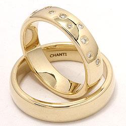 Guld forlovelsesringe